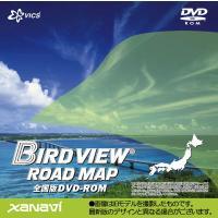 フーガ Y50 適応年式:04/10〜 DVDナビゲーションシステム クラリオン/旧ザナヴィ製(Xa...