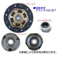 ■適合車種 :三菱 ランサーエボリューション V □型式 :CP9A □年式 :98.01〜99.0...