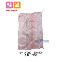・PPガラ袋は、通常の土のう袋よりも大きく、ガラやゴミ・木材などを入れて使うのに適しています。 ・厚...