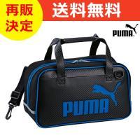 PUMAのスポーティーな絵具セット! 使い勝手のいいダブルファスナータイプ。 ケースはバッグやペンケ...