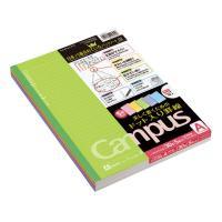 コクヨ キャンパスノート5冊セット B5サイズ カラーA罫 ノ-3CATNX5 [M便 1/1]