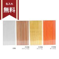 [名入れ無料] 鉛筆 12本組 六角軸 2B鉛筆 pencil12-muji 【シブヤオリジナルかきかた鉛筆】 [M便 1/1]