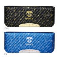 SONIC<ソニック> BRAVE<ブレイブ> 筆箱 両面 アルロック ポリゴン柄 2カラー fd-8704-snc [M便 1/1]