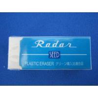 SEED シード レーダー Radar 消しゴム(S60) (安いです!) ◆◆ [M便 1/1]