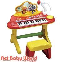 知育玩具 アンパンマン キラピカ いっしょにステージ ミュージックショー ジョイパレット 電子ピアノ