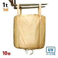 材質 PPベージュ バージン材  特徴 吊ベルトの幅は極太10cmを採用。 底まで達するベルト補強 ...