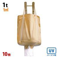 特徴 吊ベルトは極太10cmを採用。 底まで達するベルト補強、 紫外線劣化防止(UV加工)済み。  ...