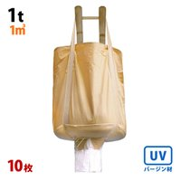 重量タイプ  特徴 吊ベルトの幅は極太10cmを採用。 底ベルト補強、紫外線劣化防止(UV)加工  ...