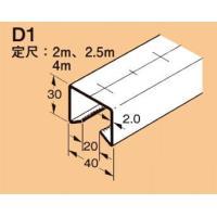 ■説明:電線管、丸形ケーブルやケーブルラック、ダクトなどの支持に用いるハンガーです。 ■特長:ダクタ...