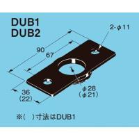 ■説明:盤接続金具DU1、DU2用のブッシングです。 ■材質:天然ゴム ■適合ホルソー穴:Φ32〜3...