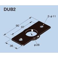 ■説明:盤接続金具S-DU2用のブッシングです。 ■材質:天然ゴム ■適合ホルソー穴径:Φ32〜33...