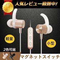 商品詳細  ●高音質デジタルサウンド CVC6.0ノイズキャンセリング搭載で、聞き取りやすくクリアな...