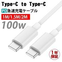 4in1ケーブル 急速充電ケーブル データ転送ケーブル 充電器USBケーブル1本4役 多機種対応 ナイロン編み USB Type-C android iphone x iOS iPad
