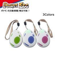 ポケットエッグ Pocket Egg  ポケモンGO アクセサリ ポケモンやアイテムの自動ゲット/自...