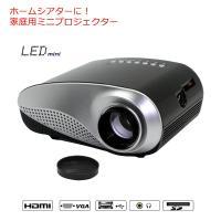 家庭用 ミニホームシアター 最大1920×1080dpi LEDミニプロジェクター