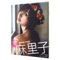 麻里子-篠田麻里子写真集 【生写真付】