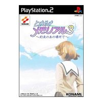 出版社:コナミ、ジャンル1:プレイステーション2、品番:SLPM65080、発売日:2001/12/...