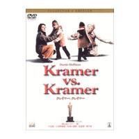 DVD/クレイマー,クレイマー コレクターズ・エディション