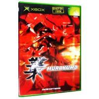 出版社:フロムソフトウェア、ジャンル1:Xbox、品番:L8600001、発売日:2002/07/2...