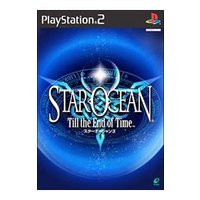 PS2/スターオーシャン3 Till the End of Time