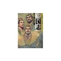 三国志 11/李志清