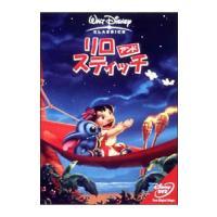 DVD/リロ&スティッチ