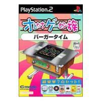 出版社:ハムスター、ジャンル1:プレイステーション2、品番:SLPM62695、発売日:2005/1...