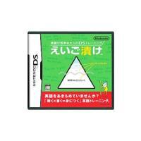 出版社:任天堂、ジャンル1:NINTENDO DS、品番:NTRPANGJ、発売日:2006/01/...