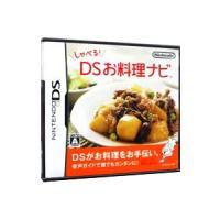 出版社:任天堂、ジャンル1:NINTENDO DS、品番:NTRPA4VJ、発売日:2006/07/...