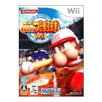 Wii/実況パワフルプロ野球Wii