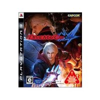 PS3/Devil May Cry 4