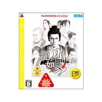 PS3/龍が如く 見参! PlayStation3 the Best