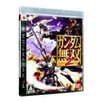 PS3/ガンダム無双2