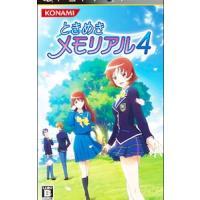 出版社:コナミデジタルエンタテインメント、ジャンル1:PSP(プレイステーション・ポータブル)、品番...