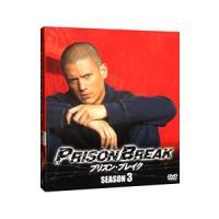 DVD/プリズン・ブレイク シーズン3 SEASONSコンパクト・ボックス