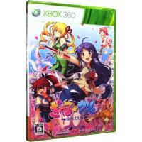 出版社:アルケミスト、ジャンル1:Xbox360、品番:H9G00001、発売日:2010/12/1...