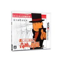 3DS/レイトン教授と奇跡の仮面