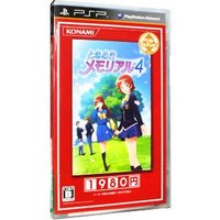 出版社:コナミ、ジャンル1:PSP(プレイステーション・ポータブル)、品番:VP059J6、発売日:...