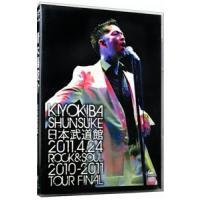 DVD/日本武道館-2011年4月24日 ROCK&SOUL 2010-2011 TOUR FINAL-