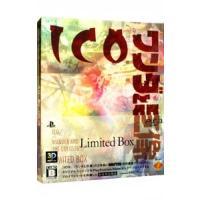 出版社:ソニー・コンピュータエンタテインメント、ジャンル1:プレイステーション3、品番:BCJS30...