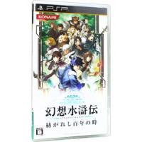 出版社:コナミ、ジャンル1:PSP(プレイステーション・ポータブル)、品番:VP088J1、発売日:...