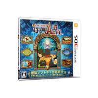 3DS/レイトン教授と超文明Aの遺産