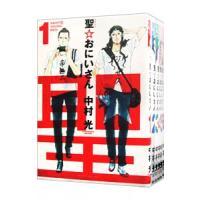 出版社:講談社、ジャンル3:モーニング、作者・アーティスト:中村光、本のサイズ:B6版
