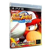 PS3/実況パワフルプロ野球2013