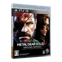 PS3/メタルギア ソリッド V グラウンド・ゼロズ
