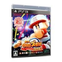 PS3/実況パワフルプロ野球2014