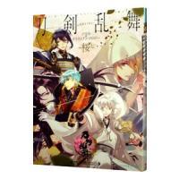 刀剣乱舞 −ONLINE− ノベル&イラストアンソロジー −桜−/「刀剣乱舞−ONLINE−」より