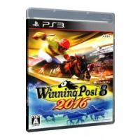PS3/Winning Post 8 2016