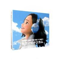 出版社:ユニバーサル ミュージック、レーベル:DCT records、ディスク枚数:3、品番:UMC...