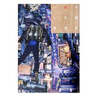 出版社:講談社、ジャンル3:その他コミック、作者・アーティスト:奥浩哉、本のサイズ:B6版、ISBN...